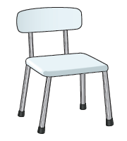 shower chair with back