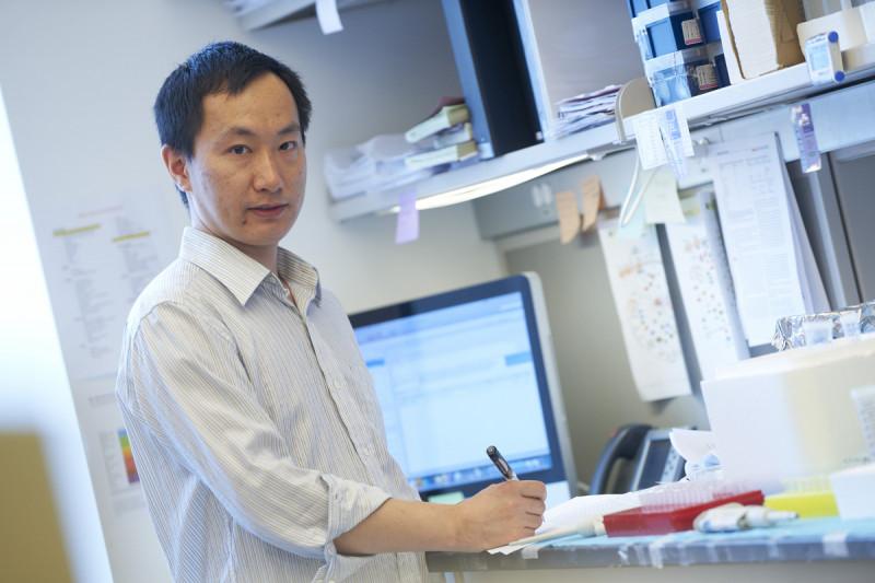 Min Peng, PhD