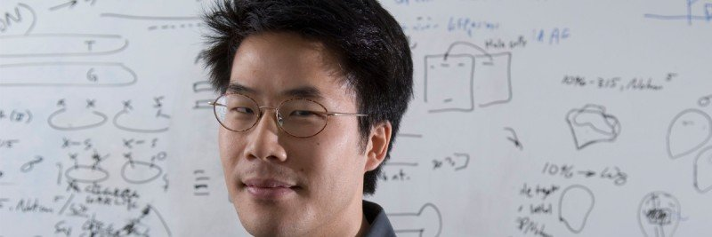 Eric Lai